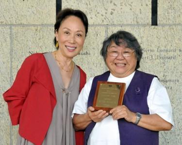 Akemi Kikumura Yano and Ruthie Kitagawa