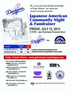 2013 Dodgers Japanese American Community Night & Fundraiser flyer