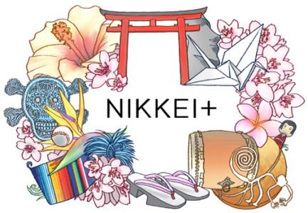 logo-NIKKEI-PLUS
