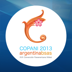 COPANI 2013 is held in Buenos Aires, Argentina.