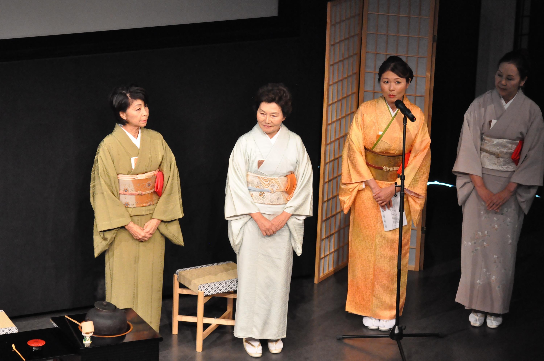 Japanese Tea Ceremony classes