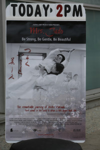 Mrs. Judo Screening
