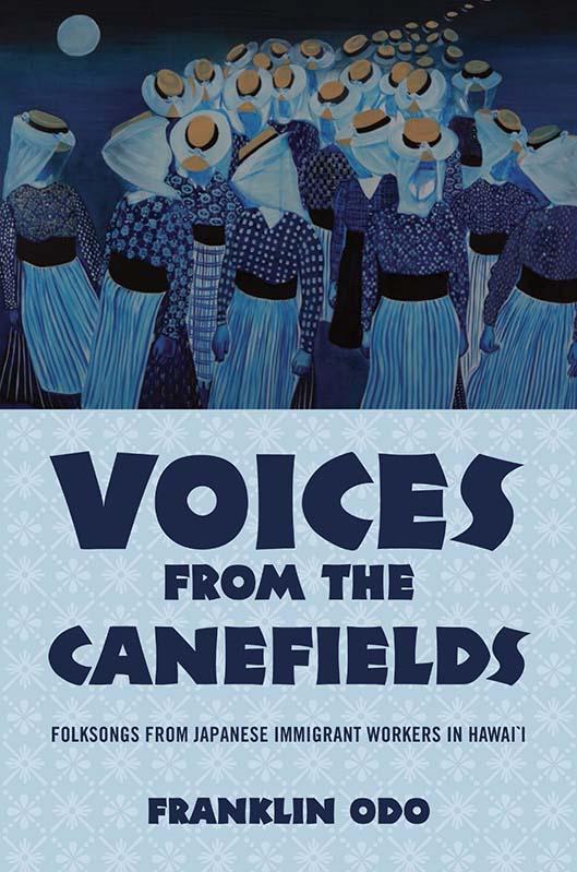 FranklinOdo-VoicesfromtheCaneFields