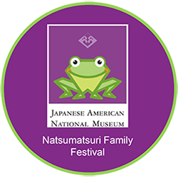 JANM-Natsumatsuri-logo-250px