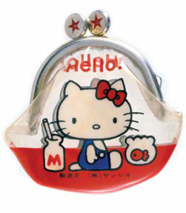 This replica of the first-ever Hello Kitty product, a 1974 coin purse, will be on view at JANM as part of Hello! Exploring the Supercute World of Hello Kitty.