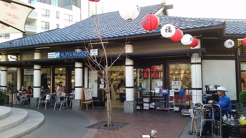 Today, Nijiya Market anchors the bustling Japanese Village Plaza in Little Tokyo.