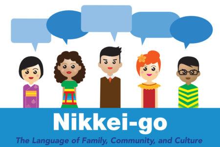 EN Nikkei-go Banner small